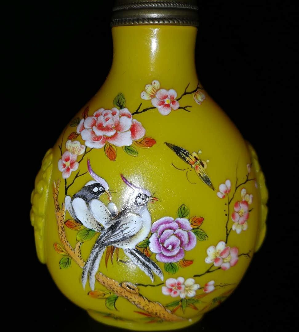 Chinese Glass Snuff Bottle - 2