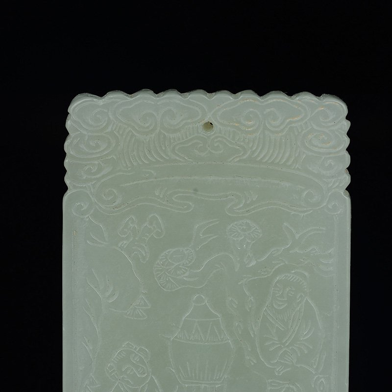 Good Chinese Carved Jade  Plaque - 5