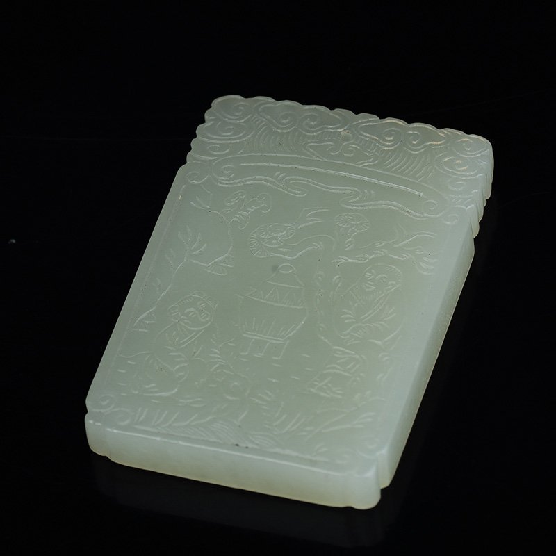 Good Chinese Carved Jade  Plaque - 6