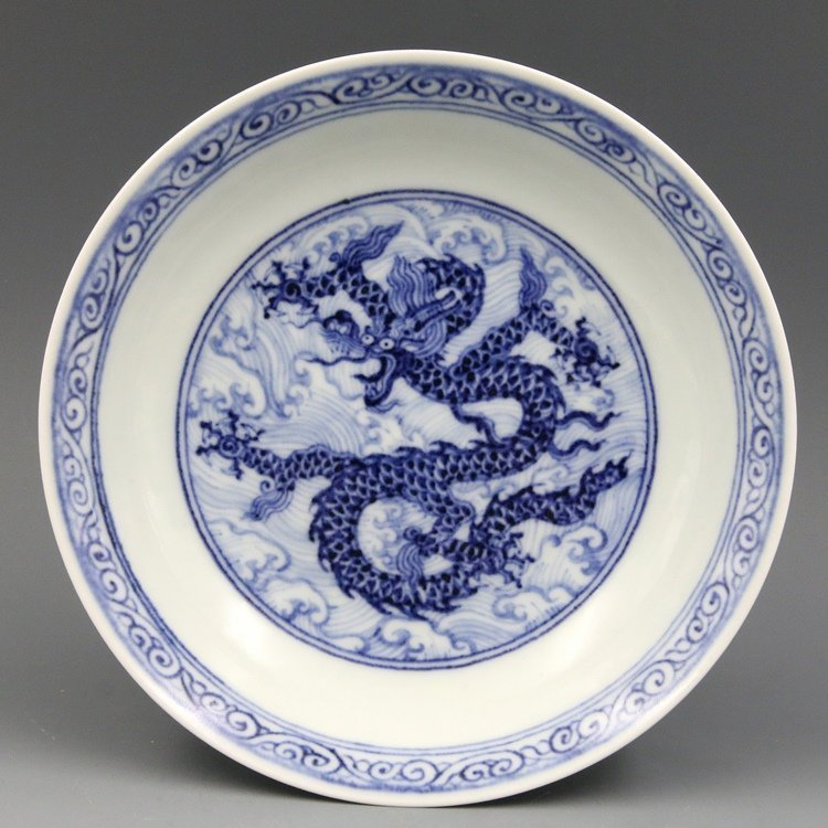 Chinese Ming Blue and White Dragon Porcelain Plate - 5