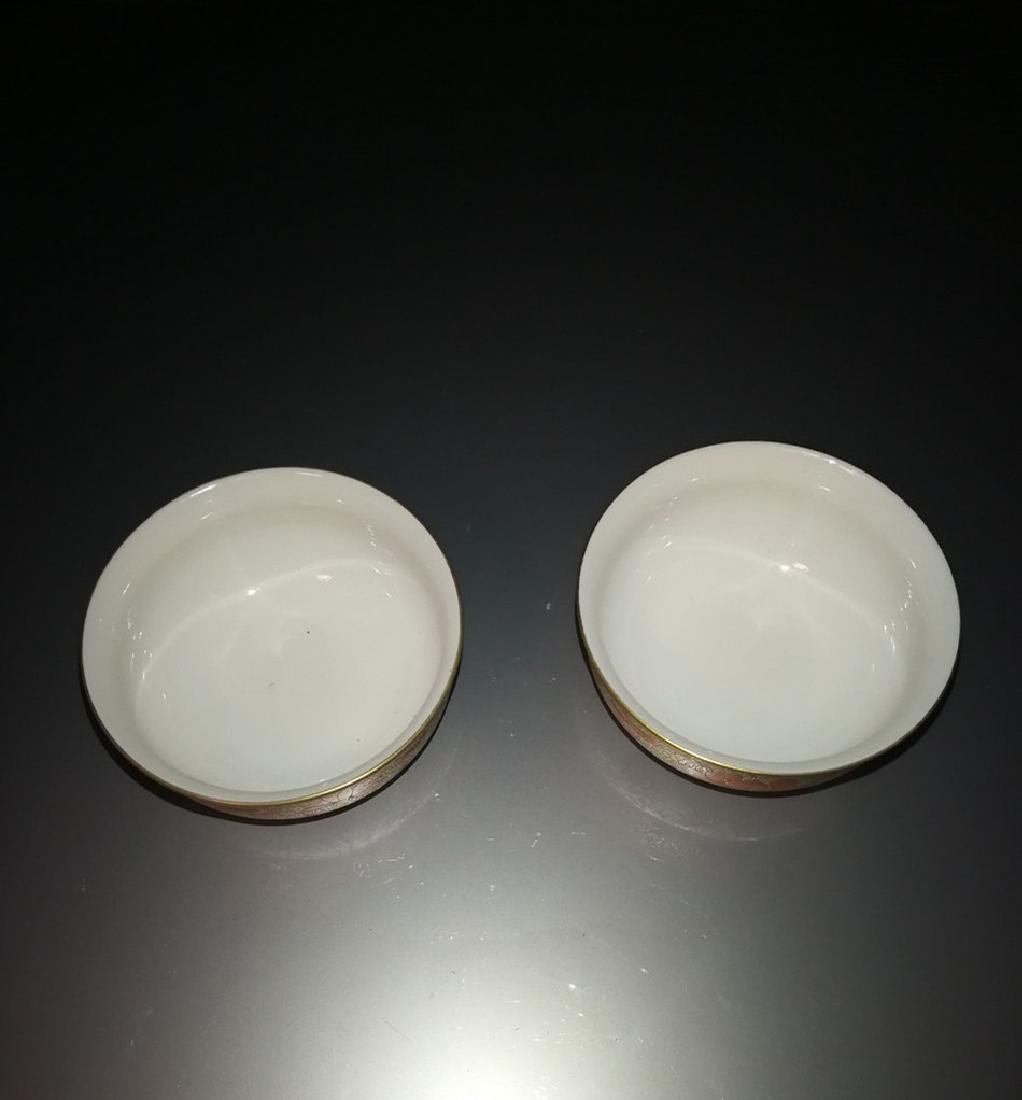 Pair of Chinese Famille Rose Porcelain Bowls - 8
