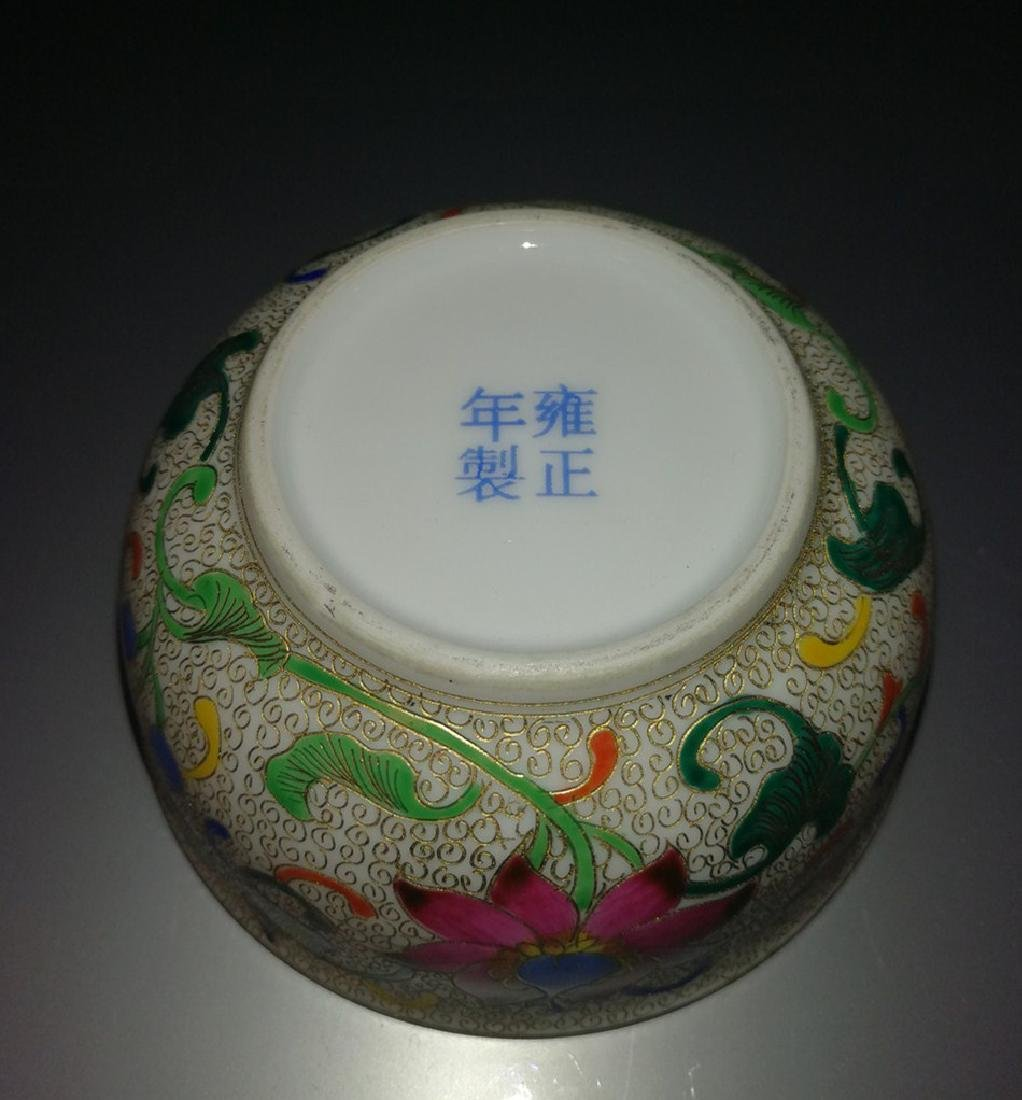 Pair of Chinese Famille Rose Porcelain Bowls - 9