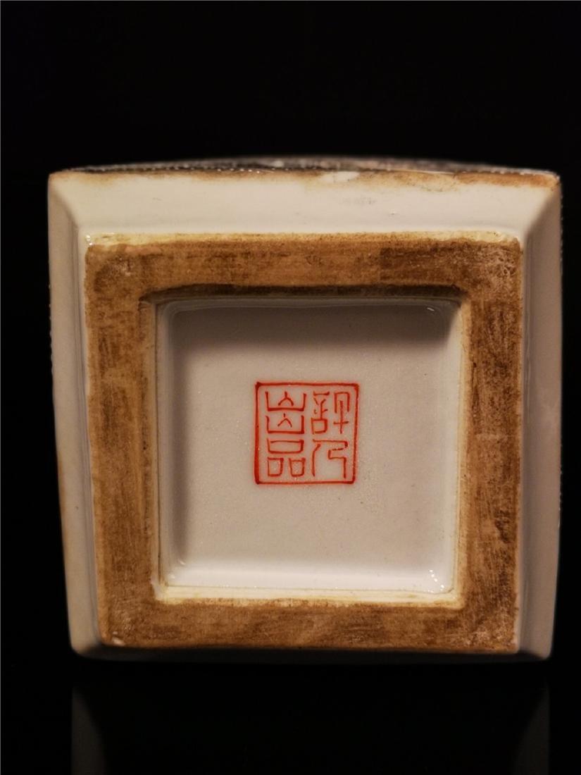 Chinese Famille Rose Porcelain Vase - 7
