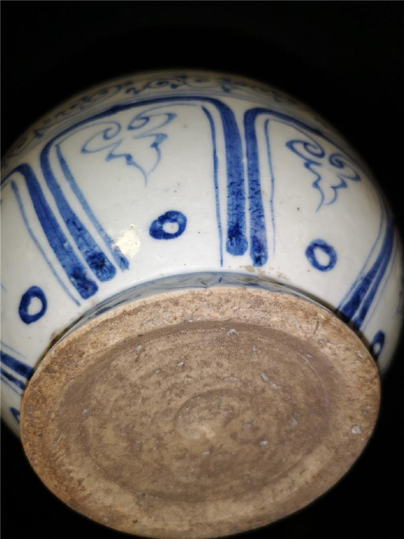 Chinese Blue And White Porcelain Vase - 9