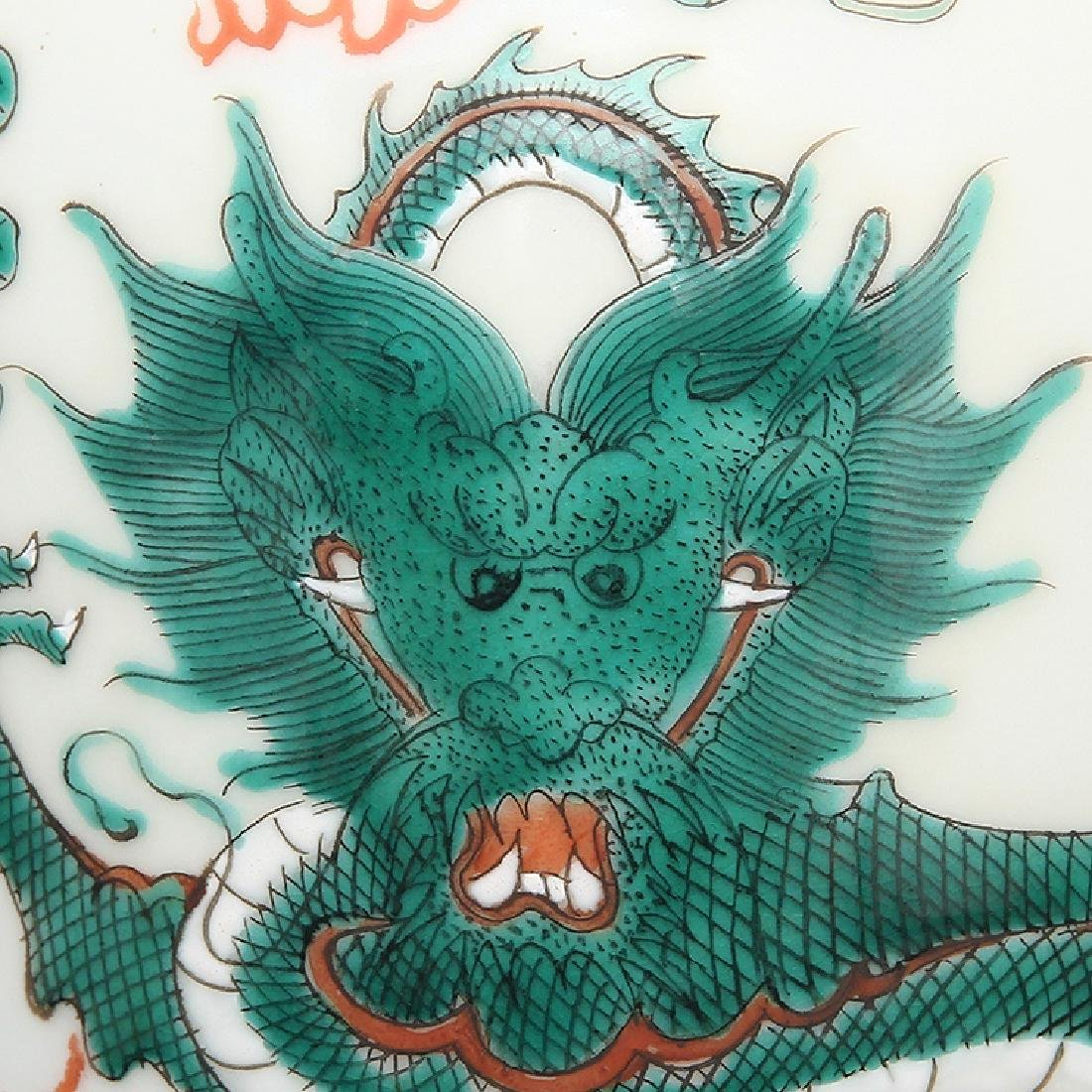 Chinese White Glaze Green Dragon Porcelain  Vase - 2