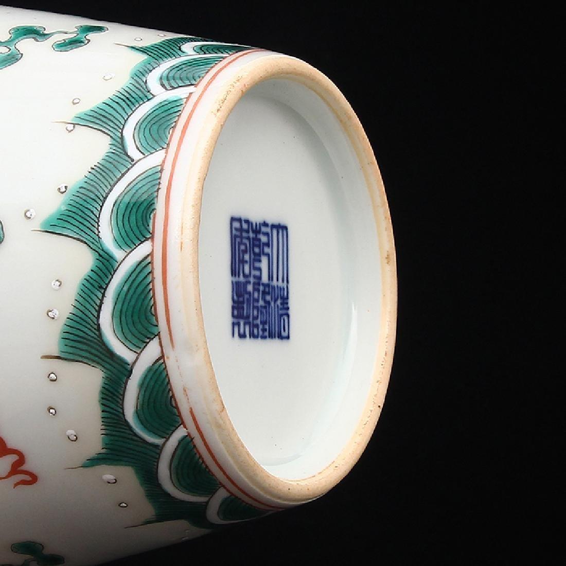 Chinese White Glaze Green Dragon Porcelain  Vase - 3