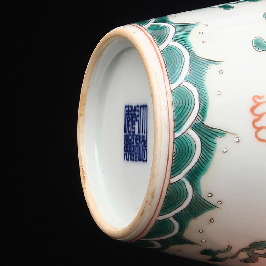 Chinese White Glaze Green Dragon Porcelain  Vase - 4