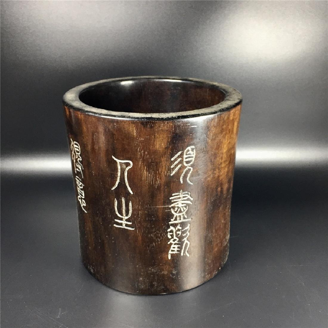 Chinese Carved Huali Wooden  Brush Pot - 8