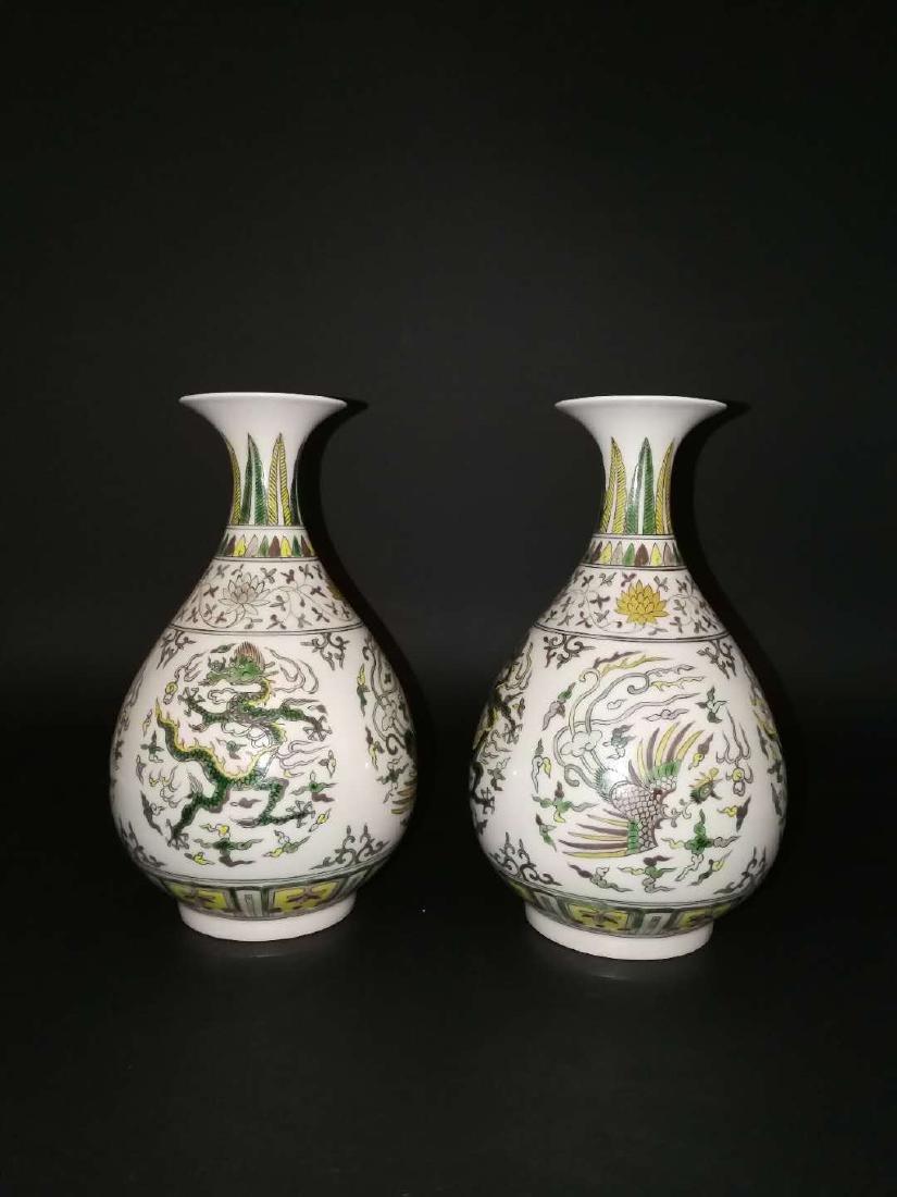 Pair Chinese Doucai Porcelain Vase - 4