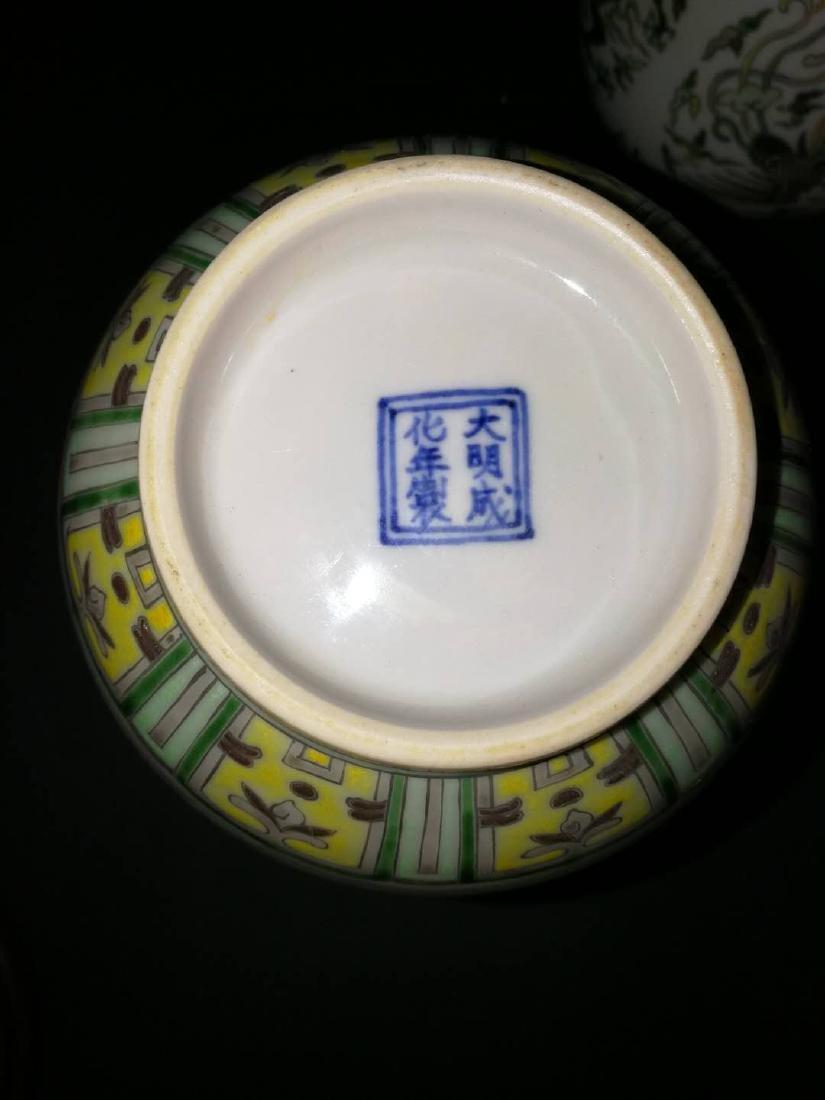 Pair Chinese Doucai Porcelain Vase - 6