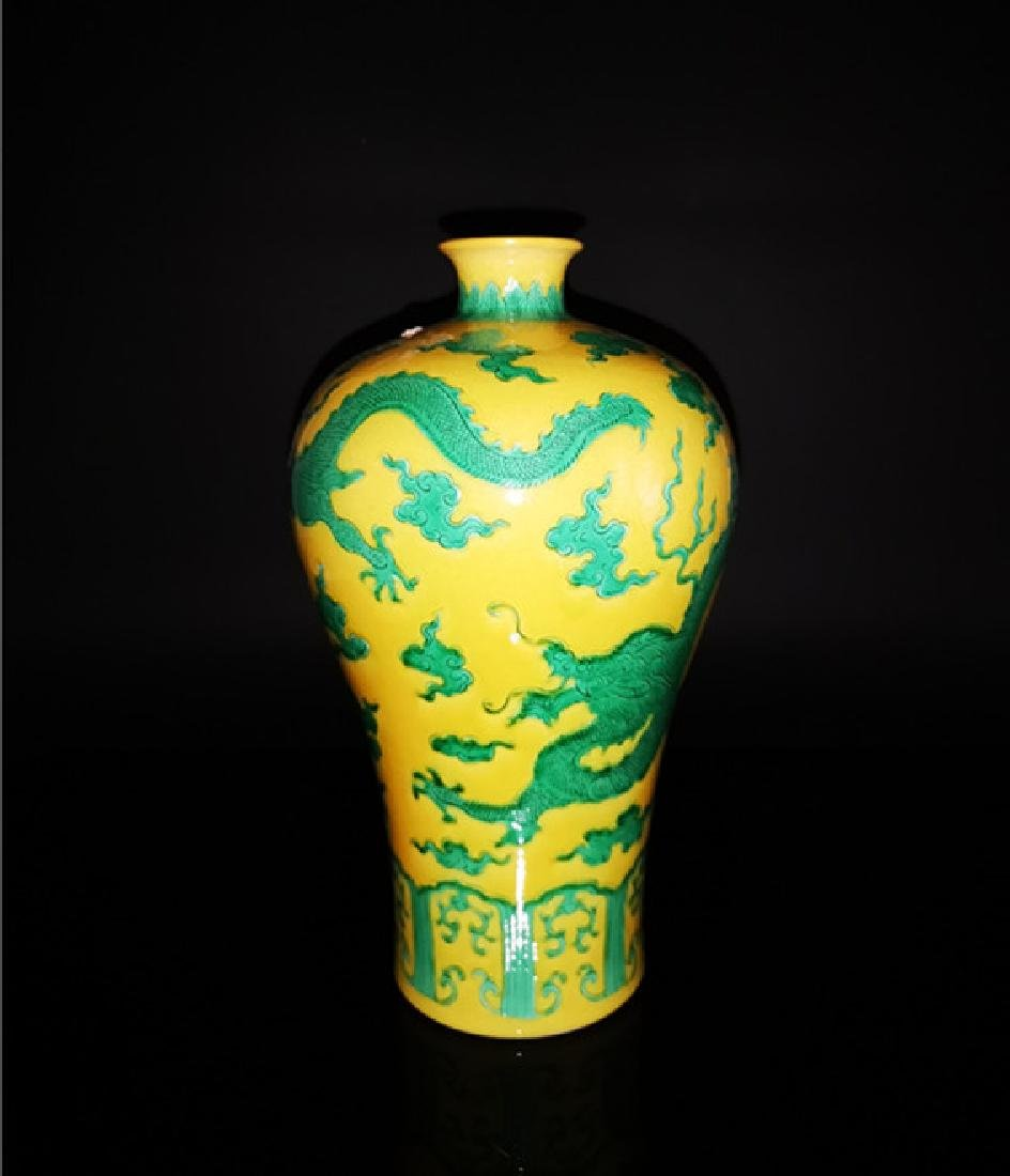 Chinese Yellow and Green Glaze Dragon  Porcelain Vase