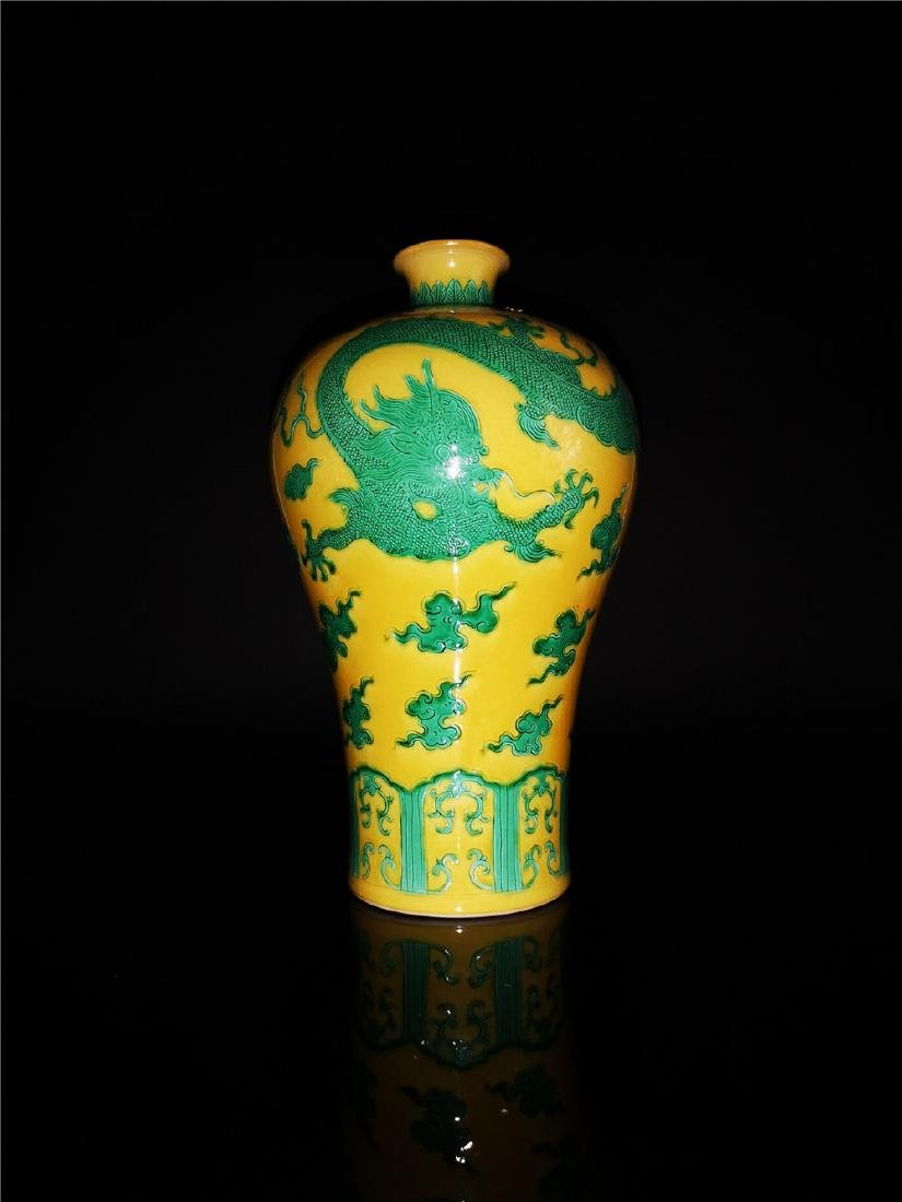 Chinese Yellow and Green Glaze Dragon  Porcelain Vase - 2