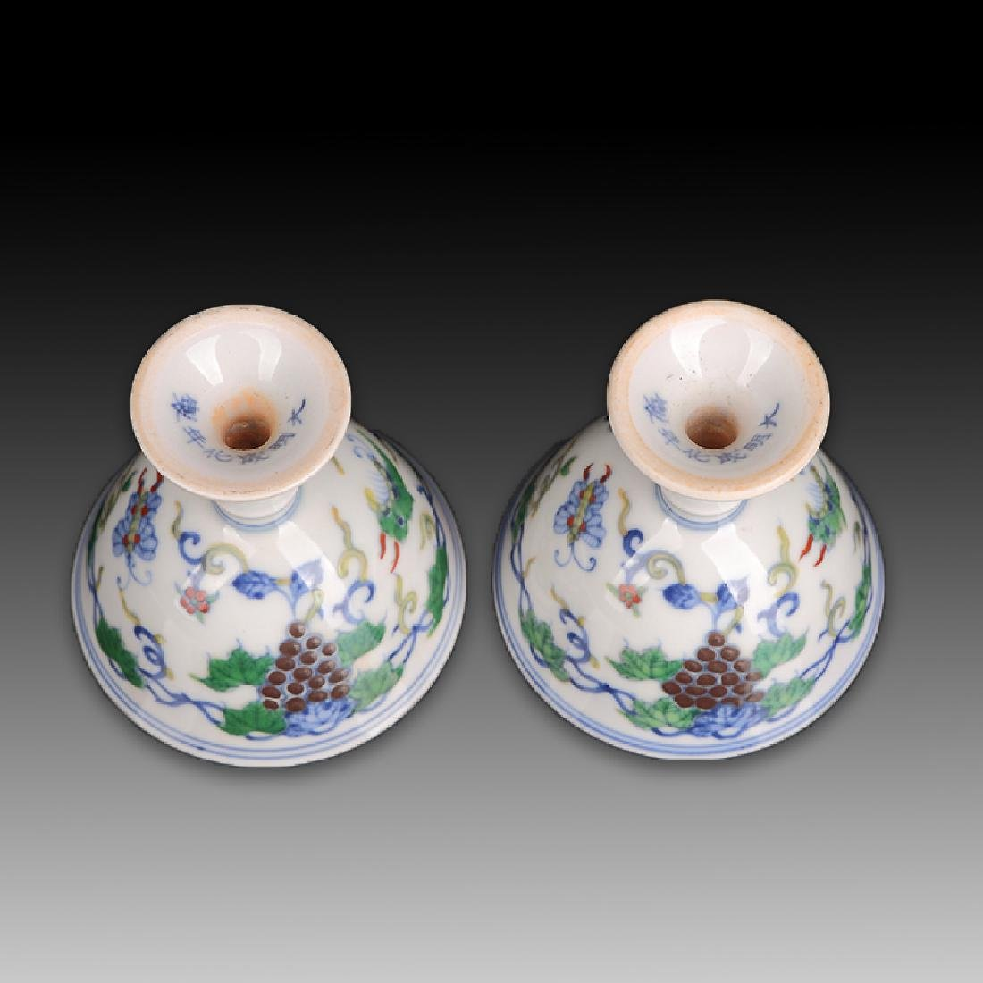 Pair of Chinese Doucai Thin Porcelain Cup - 3