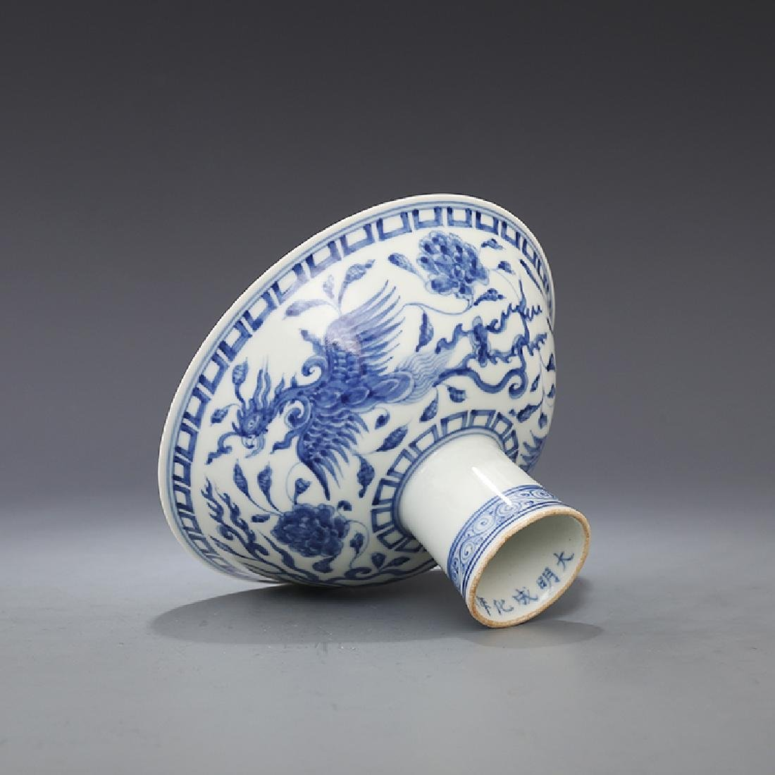 Chinese Blue And White Porcelain Bowl - 6