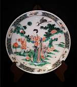 Chinese Wucai  Porcelain Plate