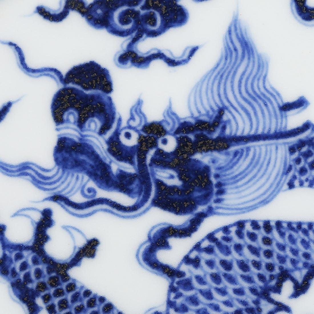 Chinese Blue And White Porcelain Plate - 9