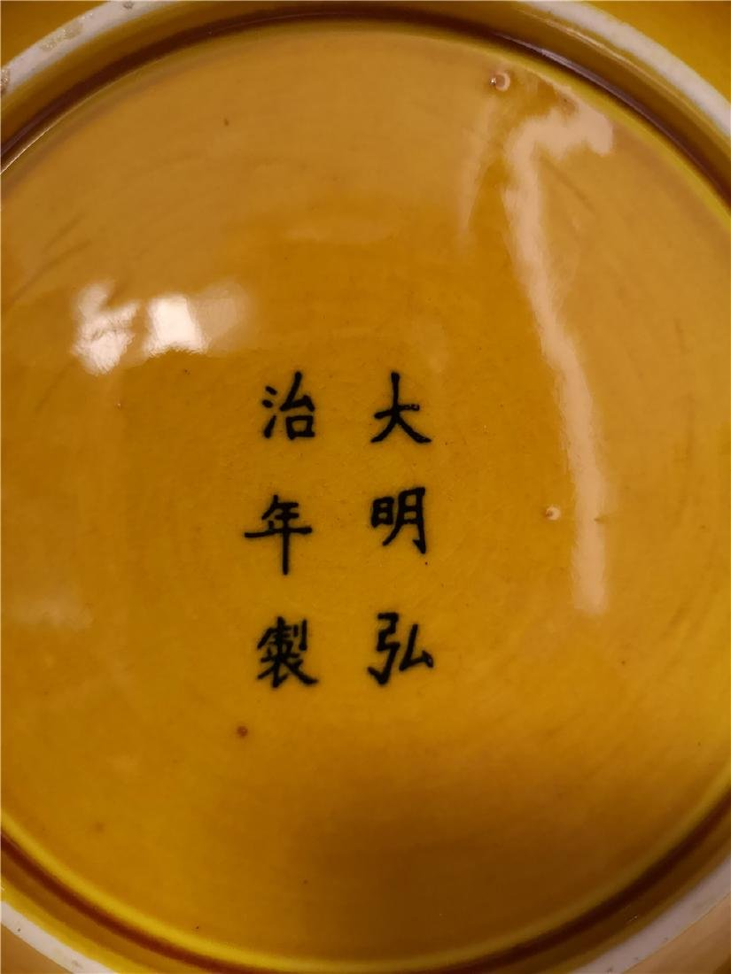 Chinese Yellow Dragon Porcelain Plate - 6