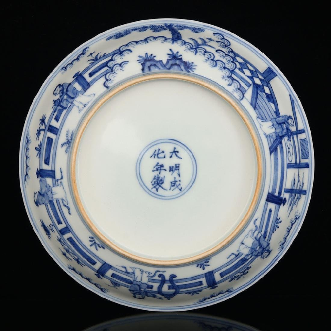 Chinese Blue And White Porcelain Plate - 2