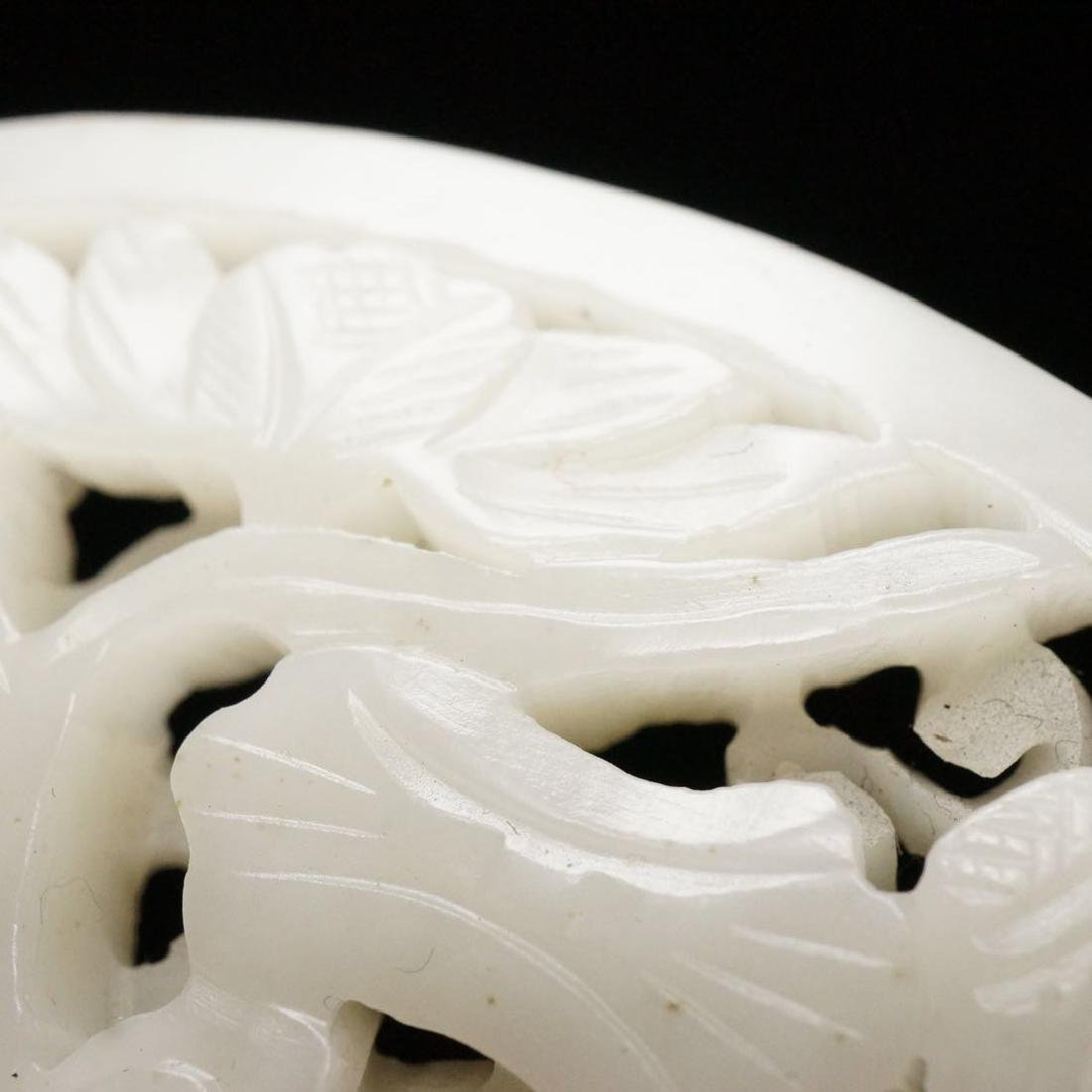 Chinese Hetian White Jade Hollow out  Pendant - 7