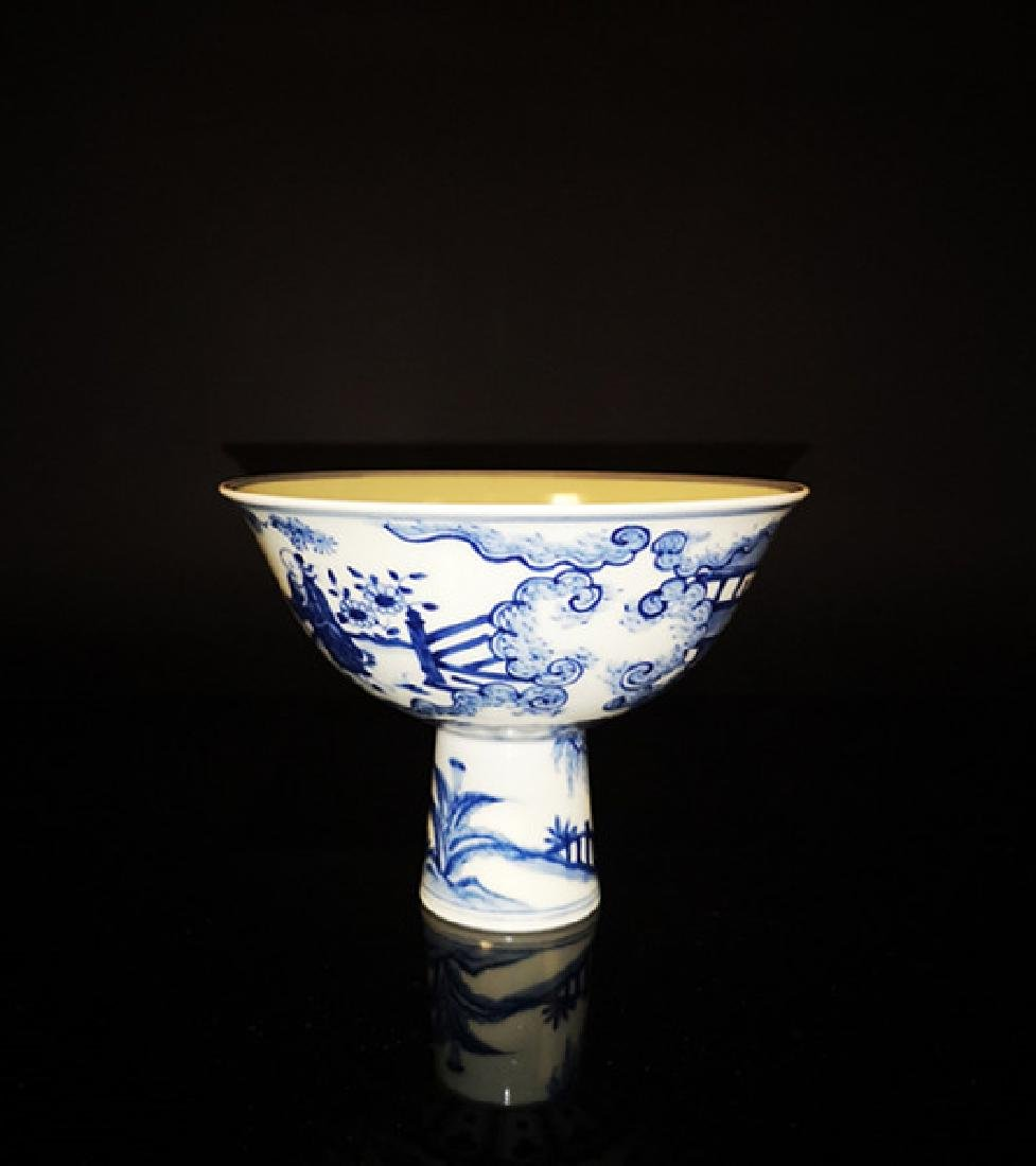 Chinese  Blue And White  Porcelain  Bowl - 3
