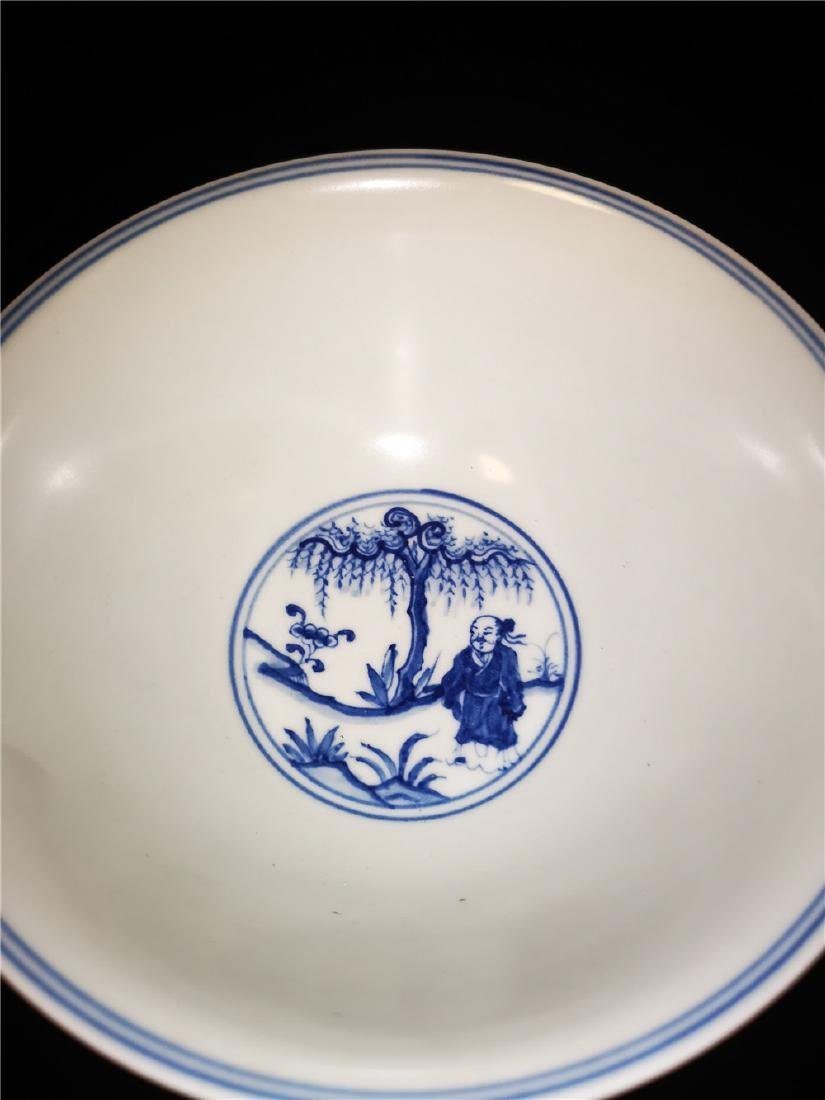 Chinese  Blue And White  Porcelain  Bowl - 5