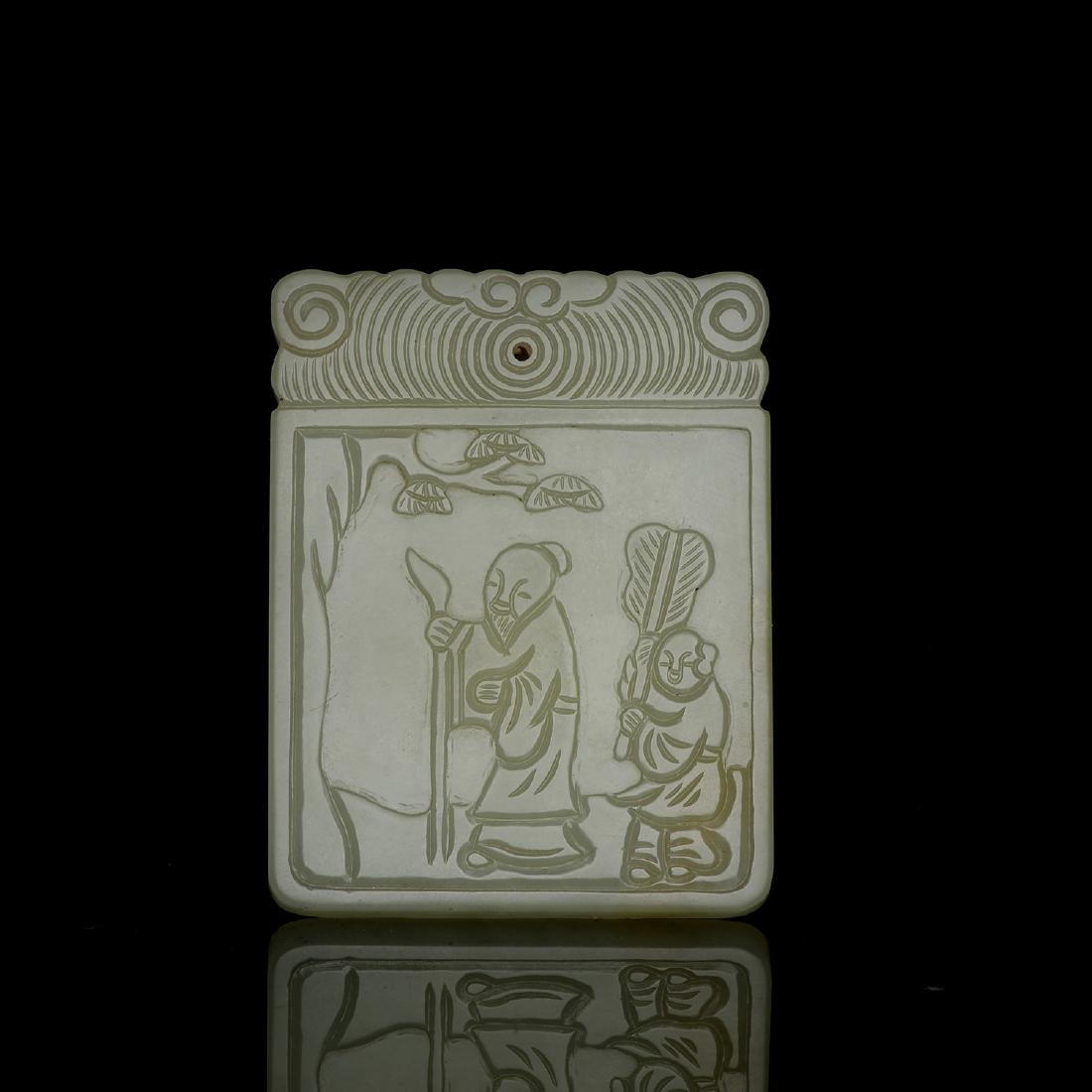 Good Chinese Carved Jade  Plaque