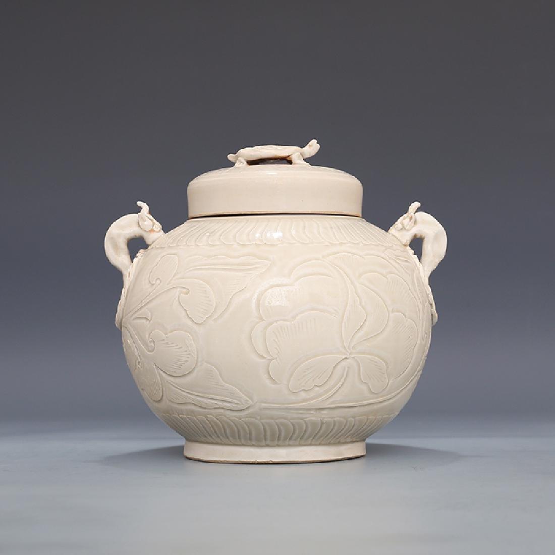 Chinese Ding Kiln Porcelain  Ginger Jar