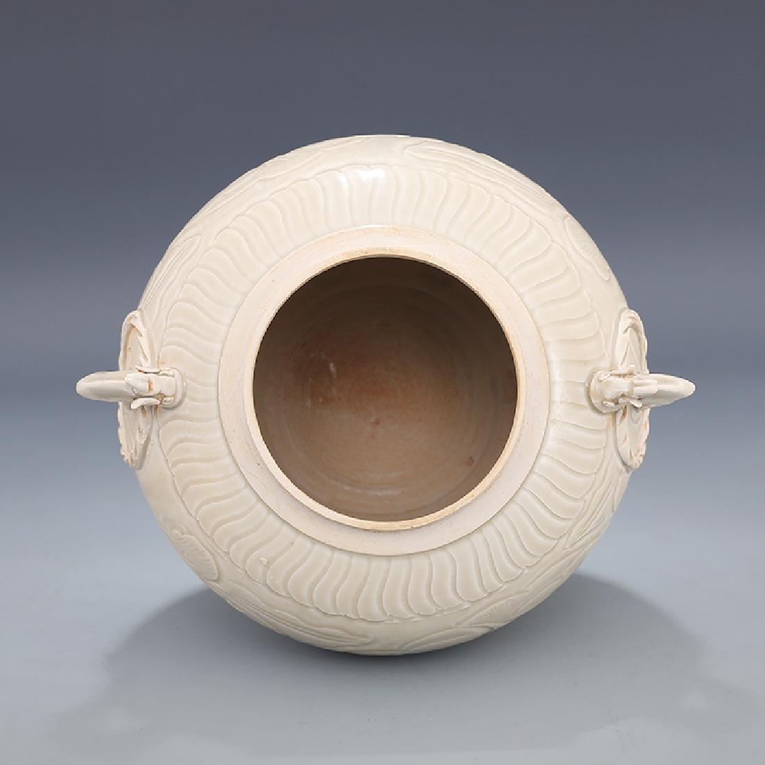 Chinese Ding Kiln Porcelain  Ginger Jar - 2