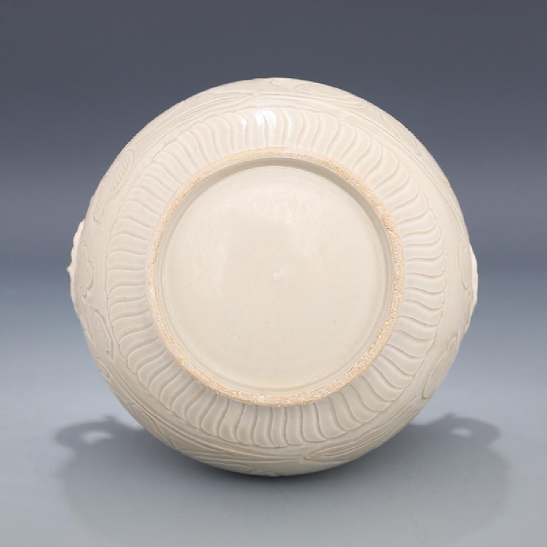 Chinese Ding Kiln Porcelain  Ginger Jar - 4