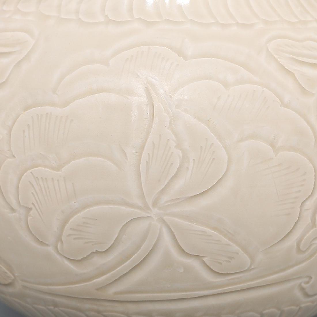 Chinese Ding Kiln Porcelain  Ginger Jar - 6