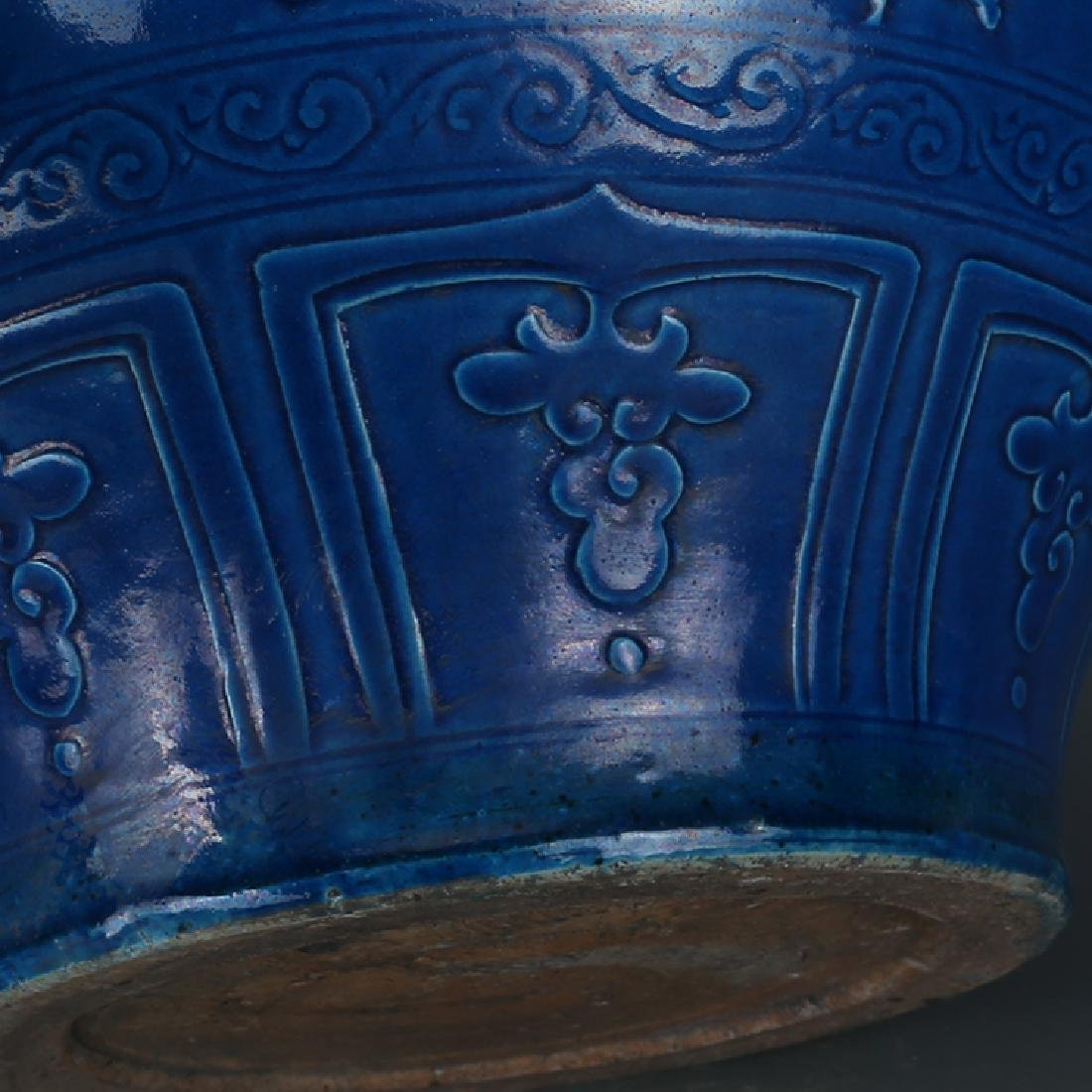 Chinese  Blue Porcelain  Jar - 10