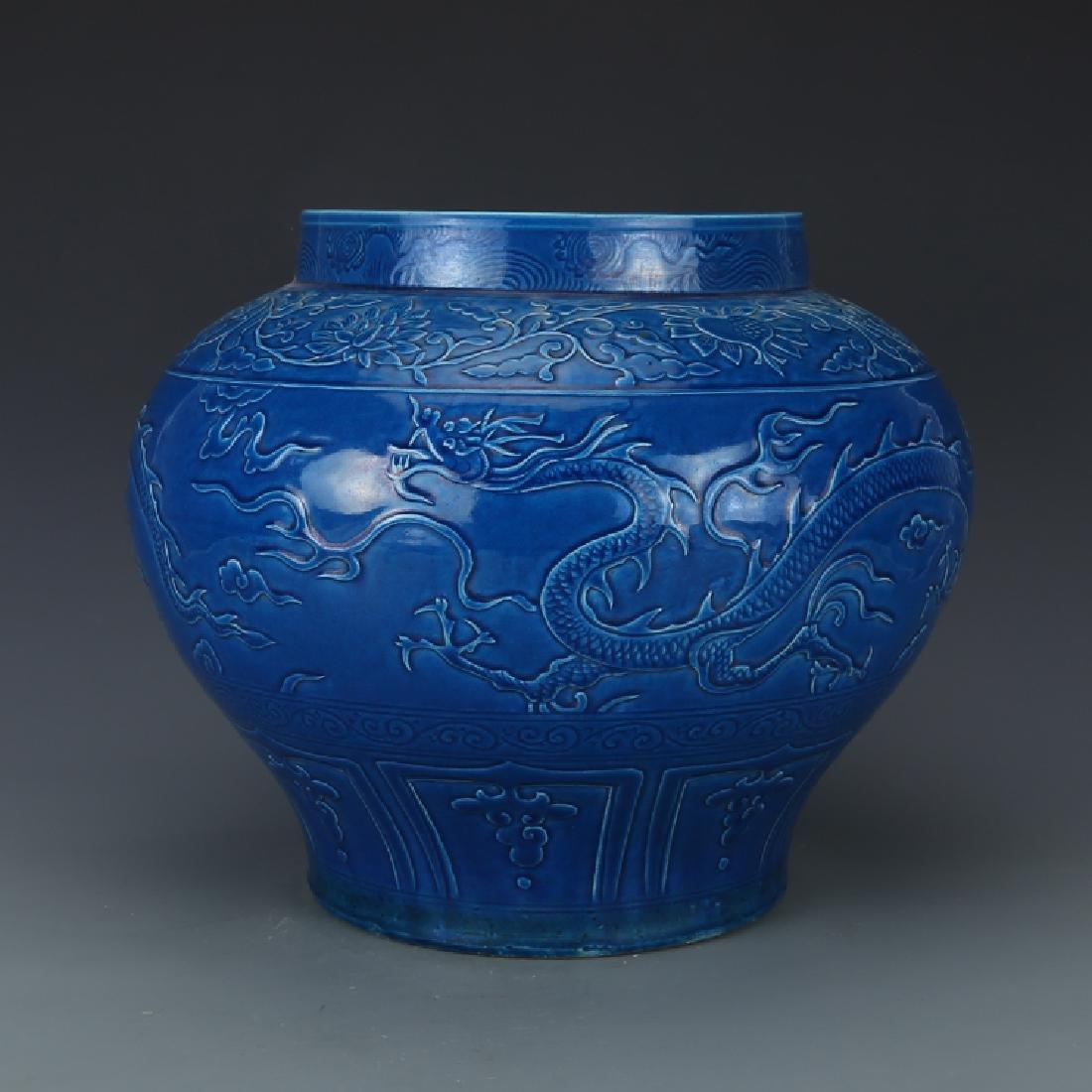 Chinese  Blue Porcelain  Jar - 2