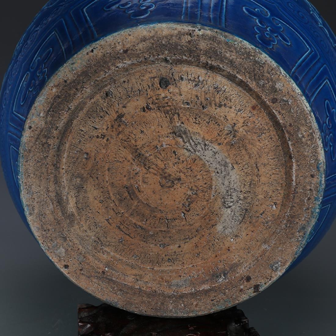 Chinese  Blue Porcelain  Jar - 3