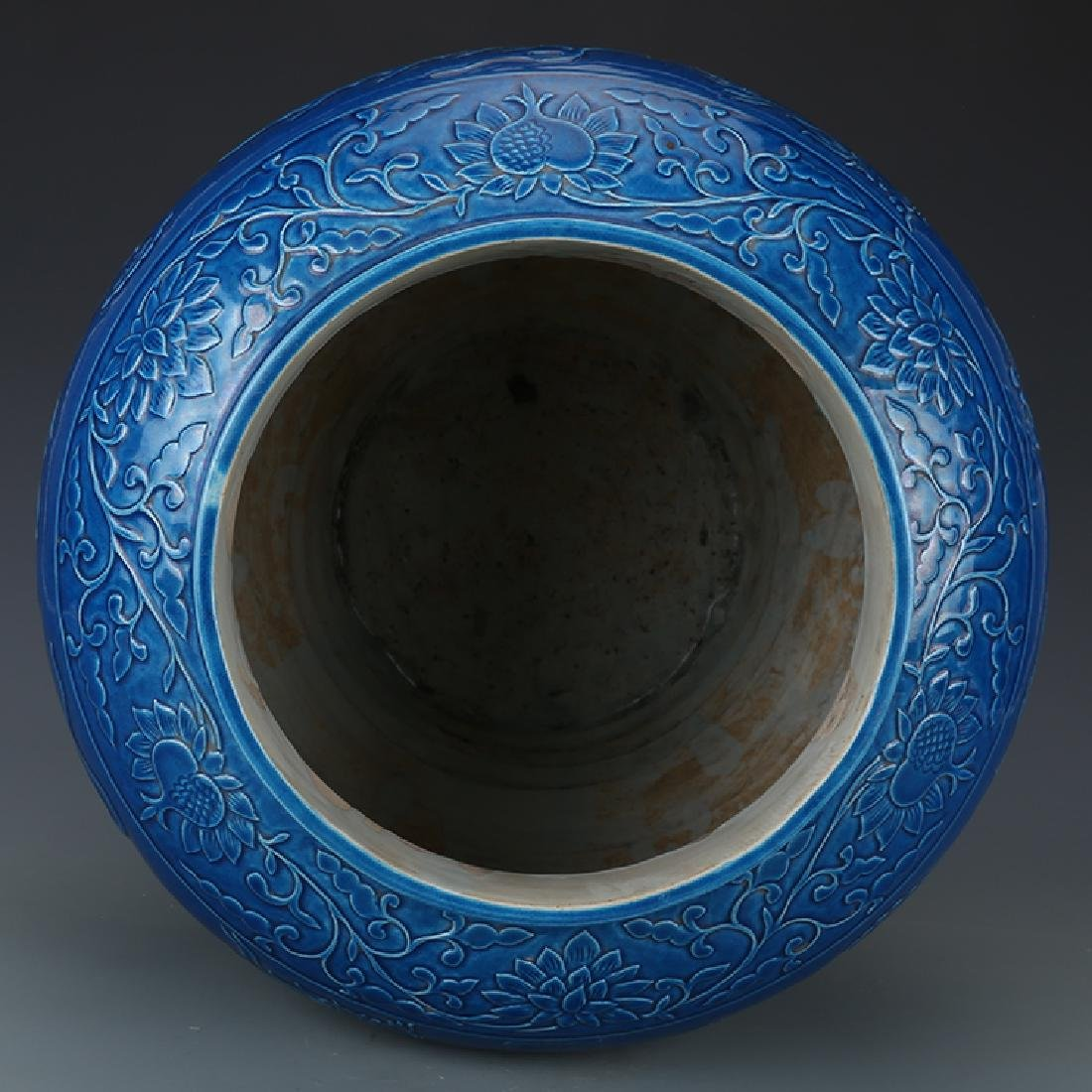 Chinese  Blue Porcelain  Jar - 4