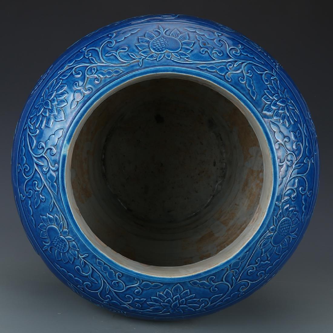 Chinese  Blue Porcelain  Jar - 5
