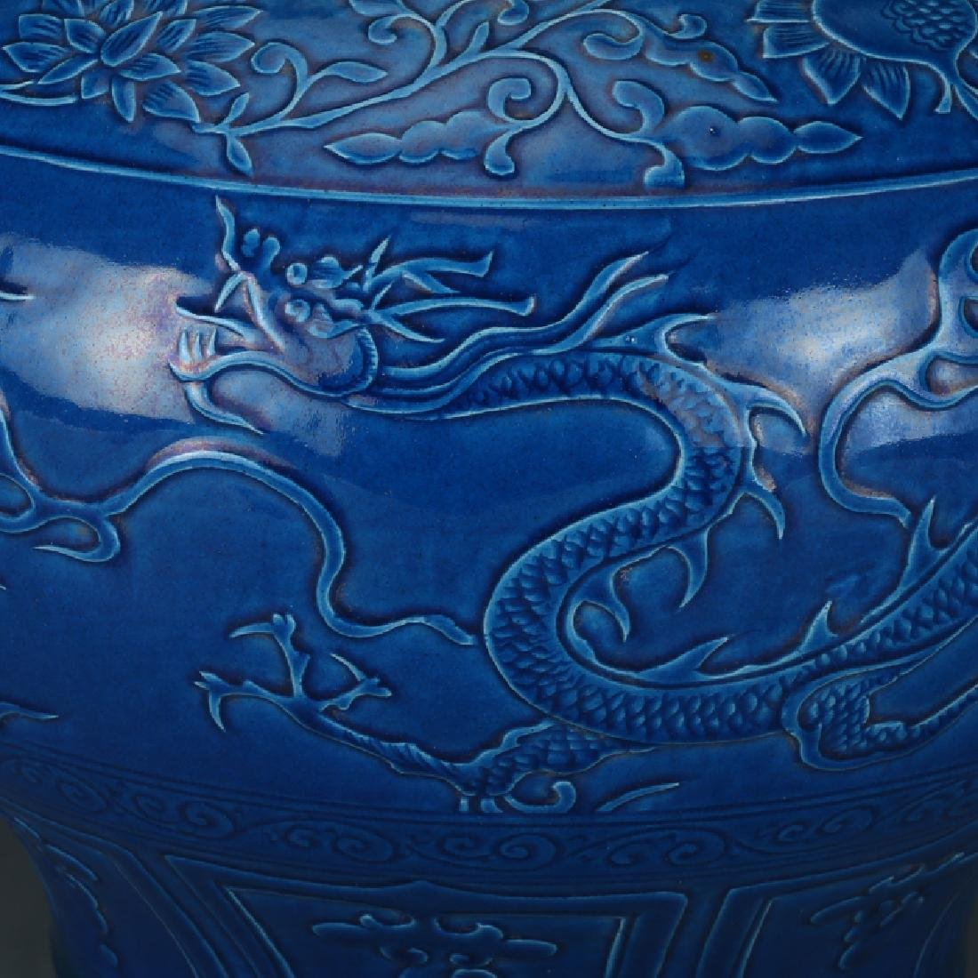 Chinese  Blue Porcelain  Jar - 6