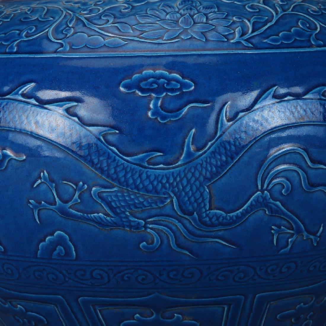 Chinese  Blue Porcelain  Jar - 9
