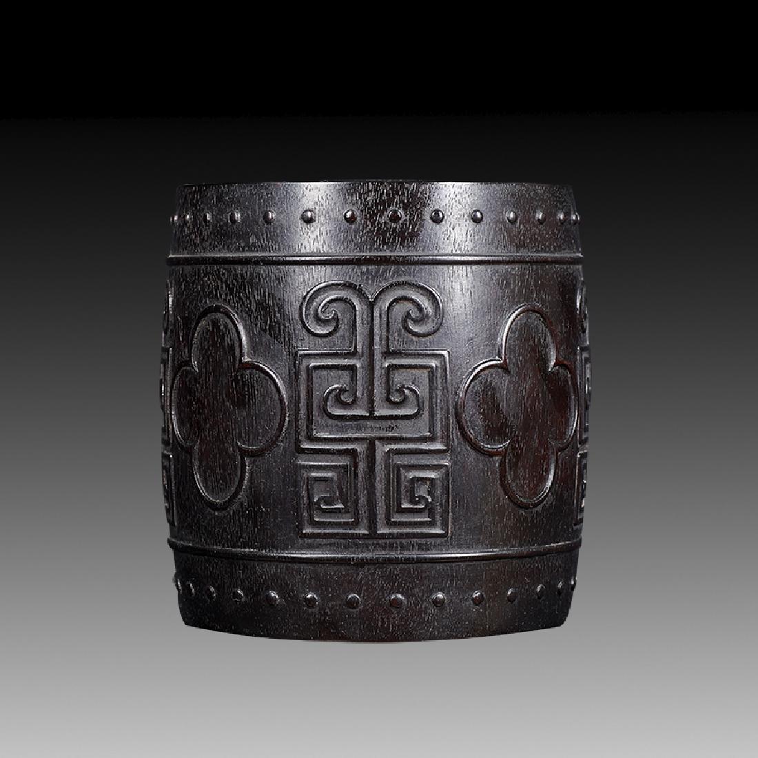 Chinese Carved Hardwood Brush Pot - 5