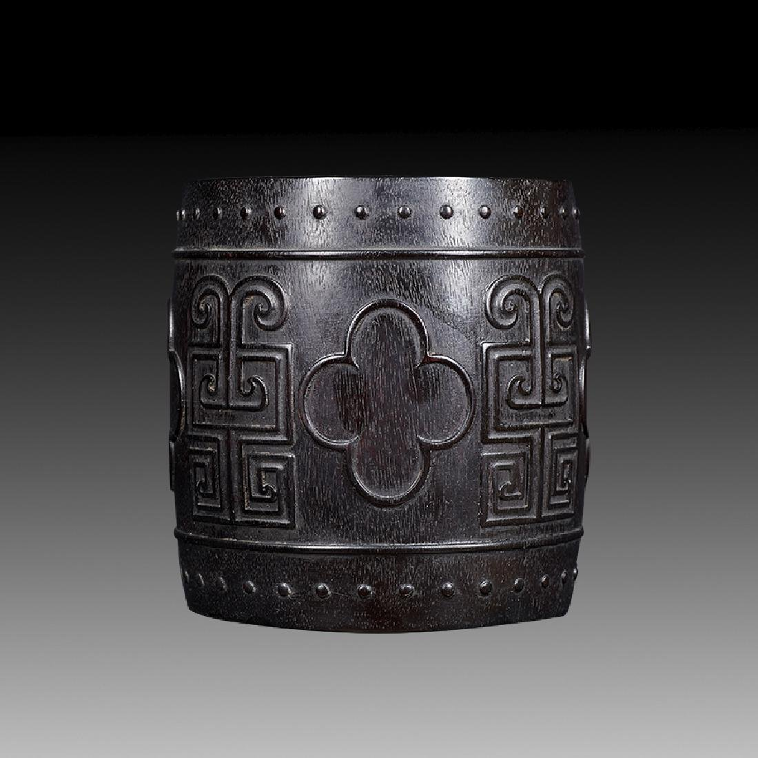 Chinese Carved Hardwood Brush Pot - 6