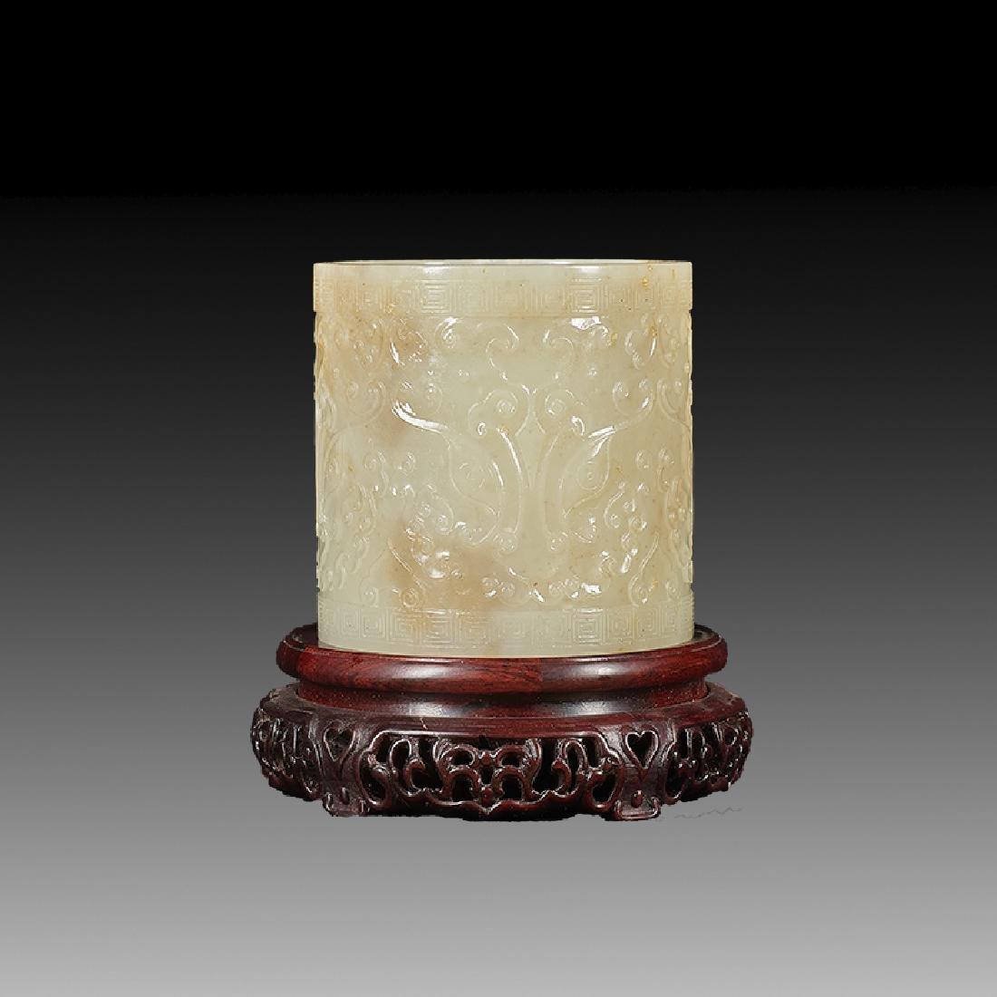Chinese Hetian Jade  Brush Pot
