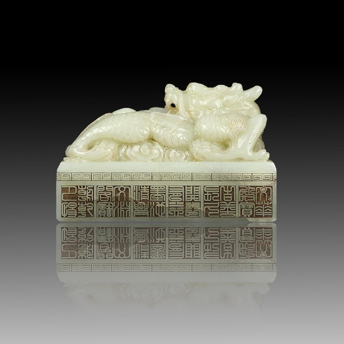 Chinese Qing Dynasty White Hetian Jade Dragon Seal - 4