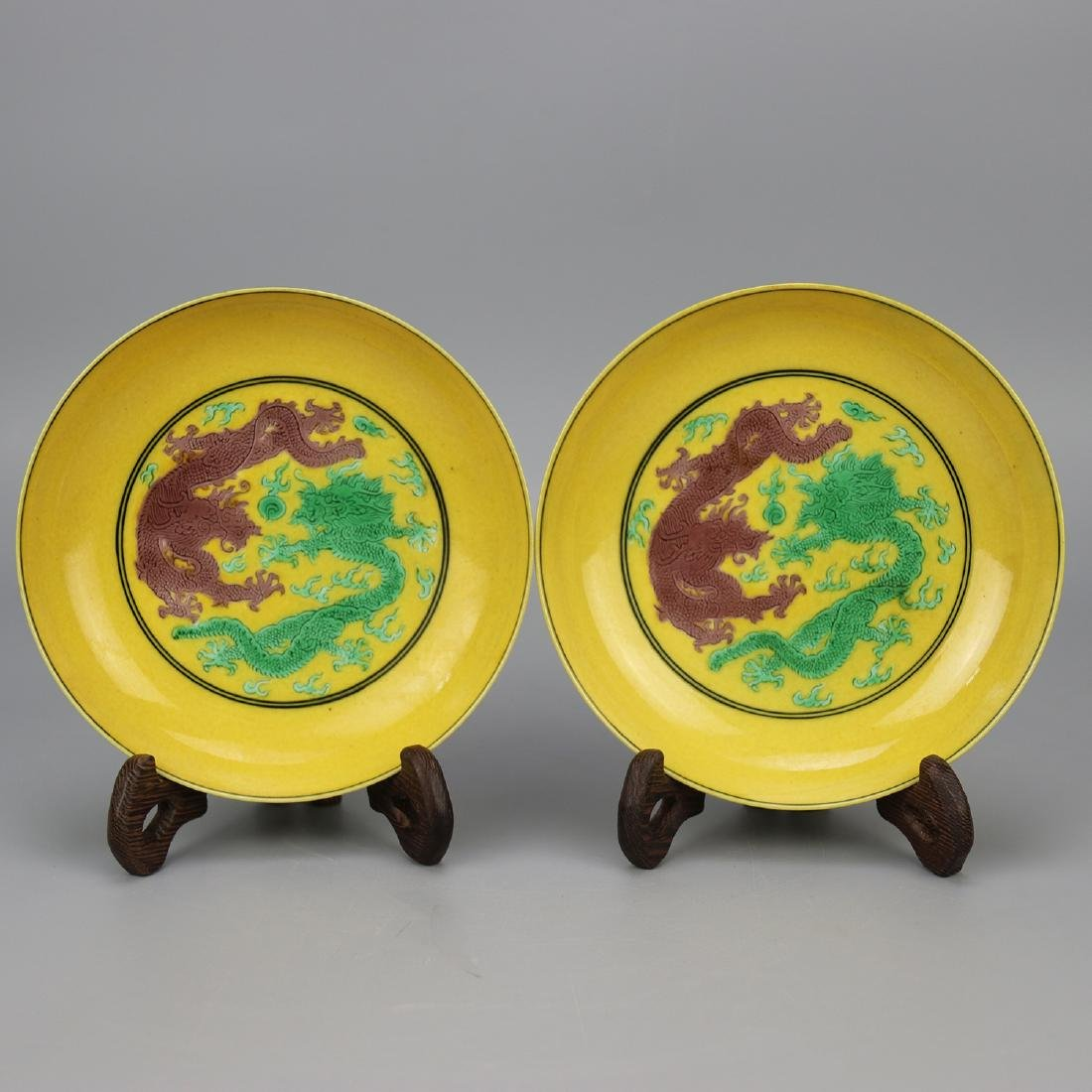 Pair of Chinese Yellows Dragon Porcelain Charger