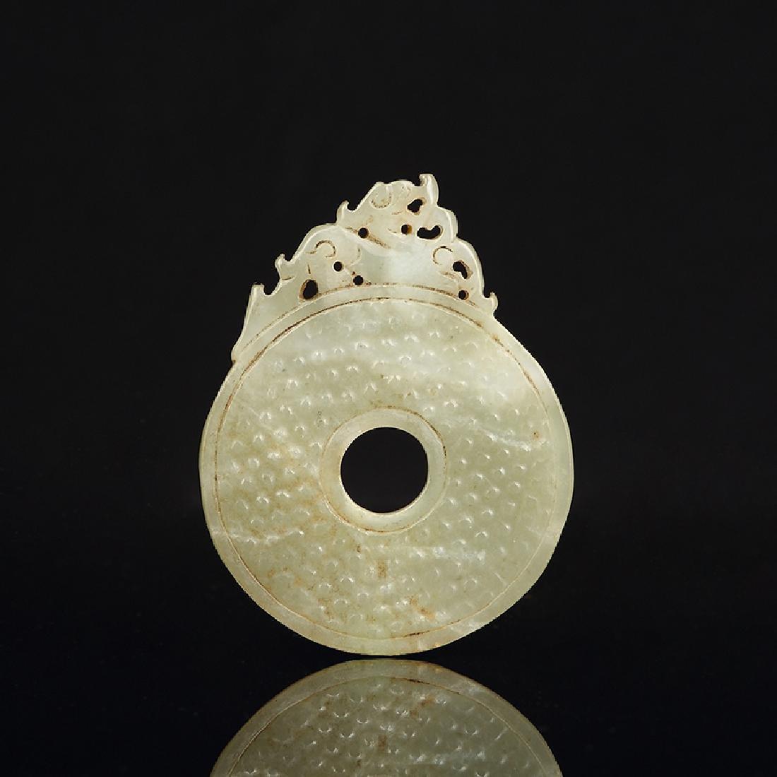 Chinese Antique Jade Bi