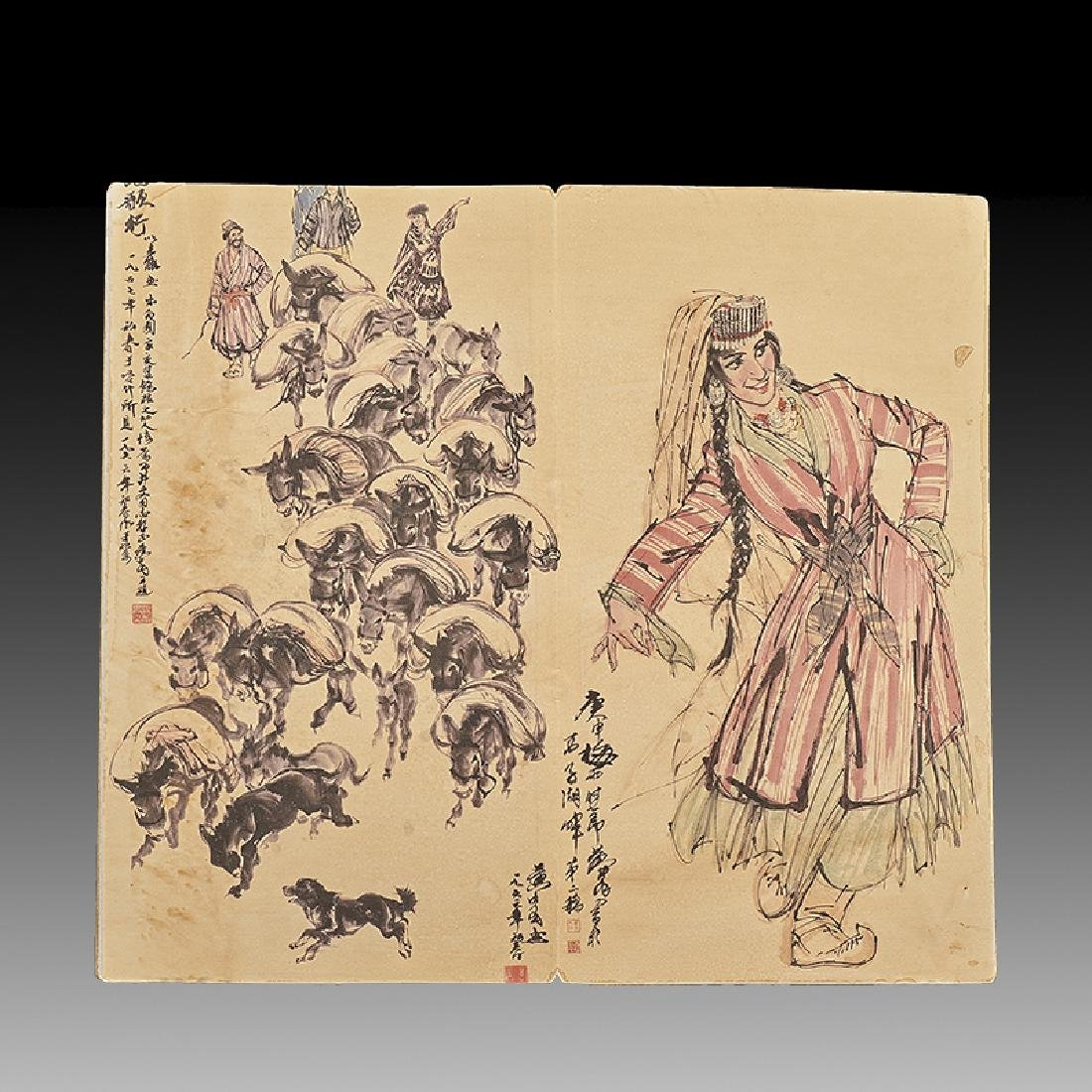 Rare chinese painting album by Hang zhou (1925-1997) - 2