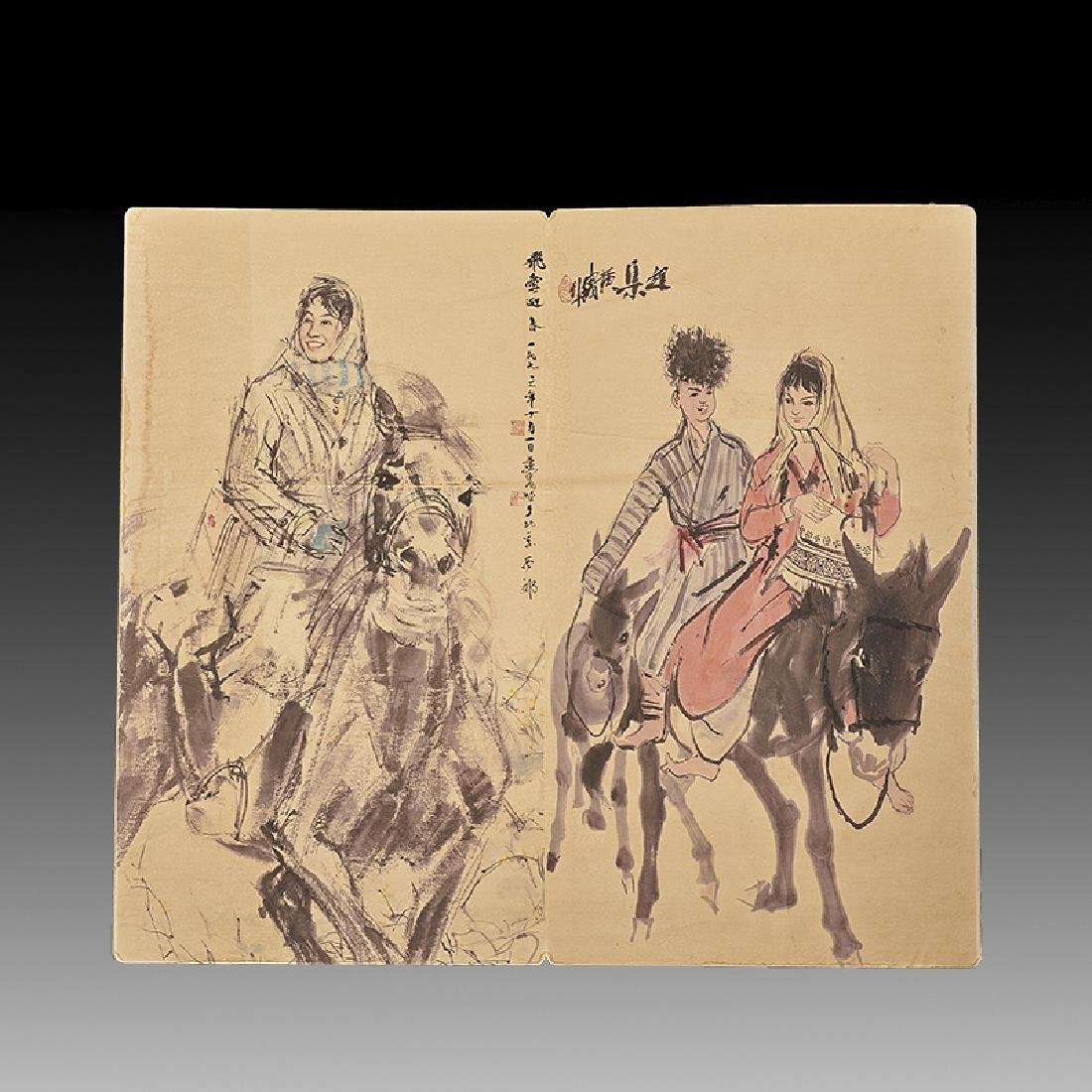 Rare chinese painting album by Hang zhou (1925-1997) - 3