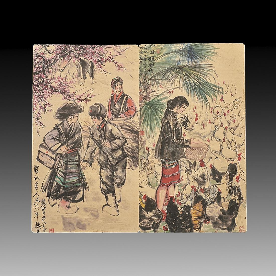 Rare chinese painting album by Hang zhou (1925-1997) - 4