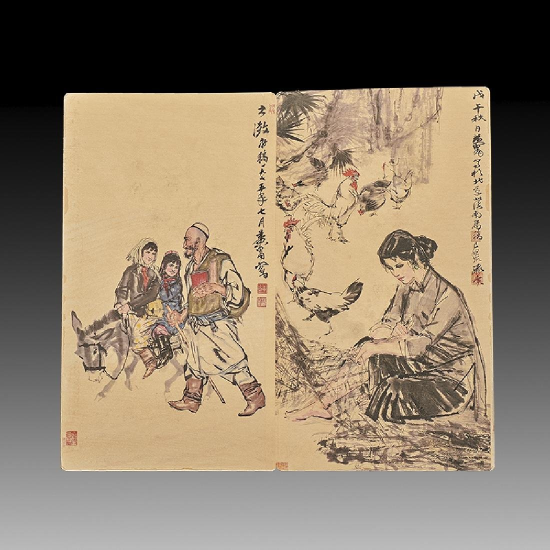 Rare chinese painting album by Hang zhou (1925-1997) - 5