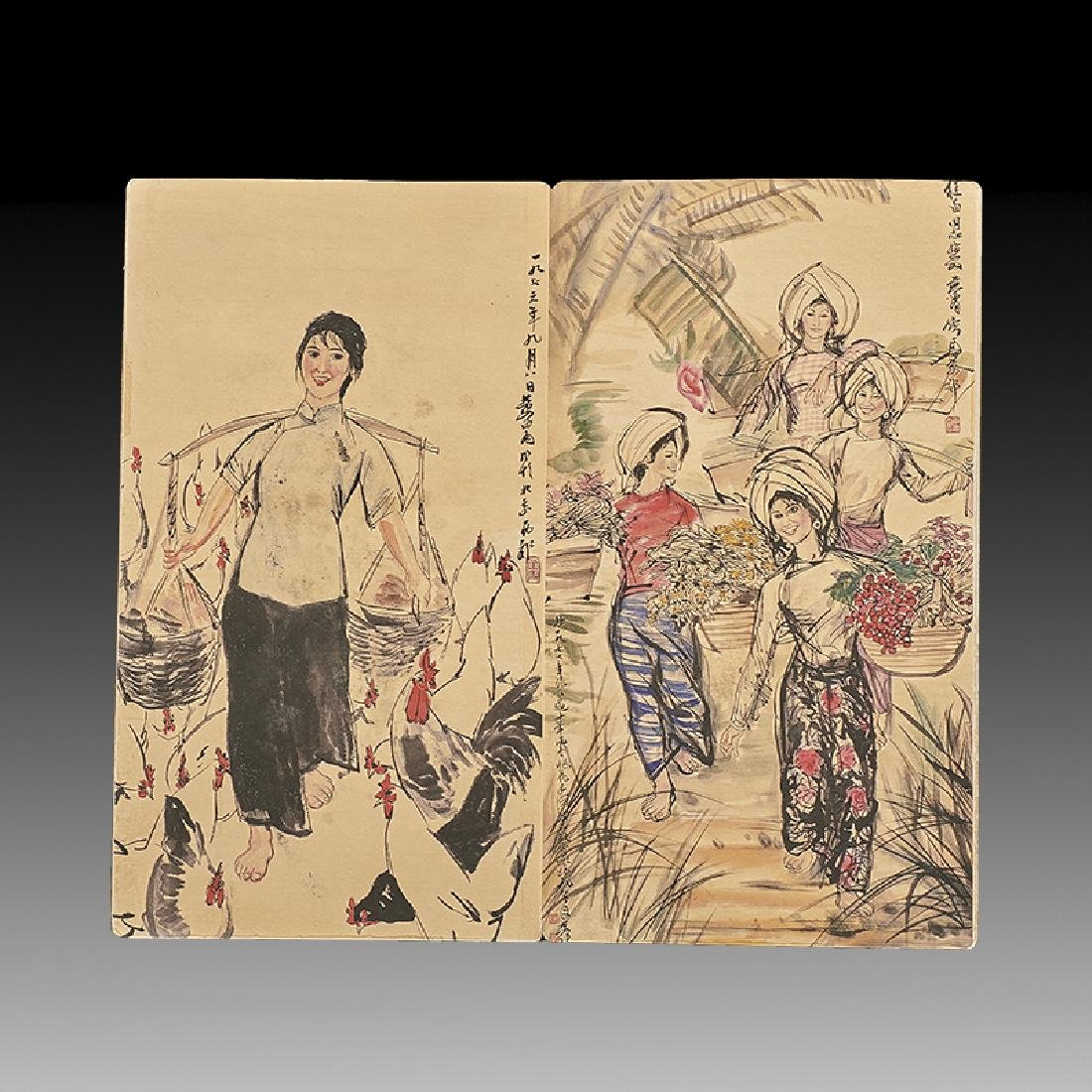Rare chinese painting album by Hang zhou (1925-1997) - 6