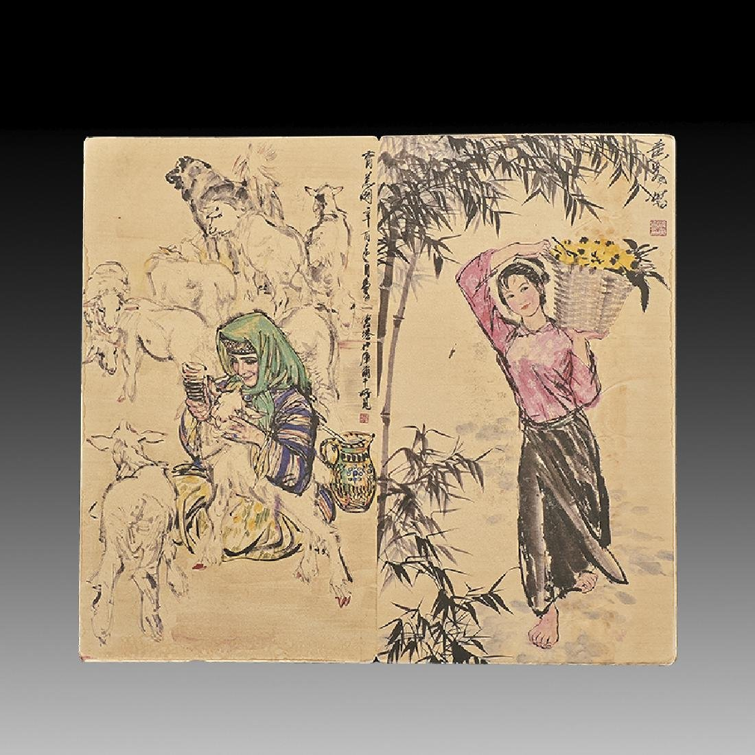 Rare chinese painting album by Hang zhou (1925-1997) - 7