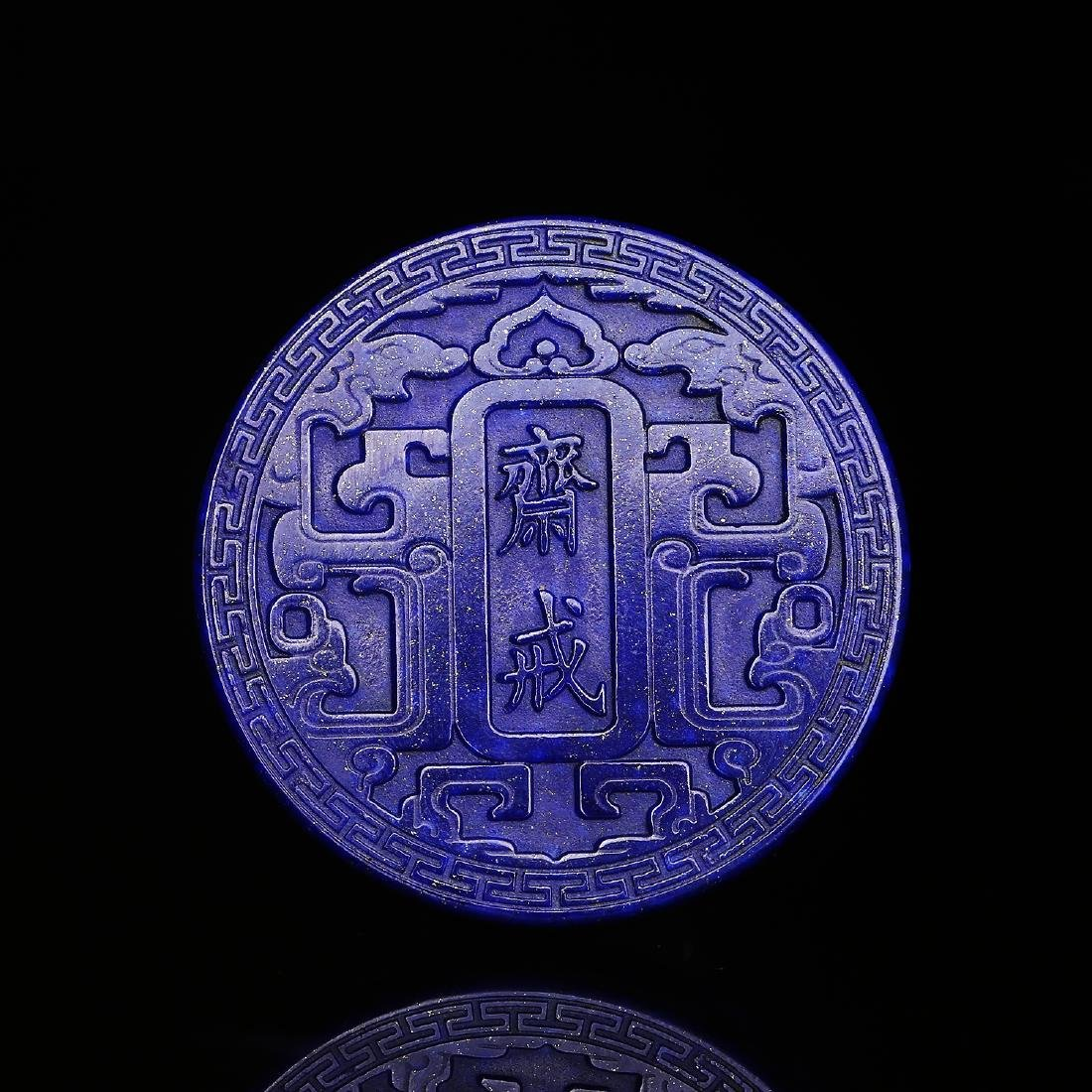 Good Chinese Carved Lapis lazuli  Abstinence Plaque